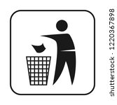 keep the cleanliness cardboard... | Shutterstock .eps vector #1220367898