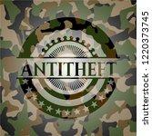 antitheft on camouflage pattern   Shutterstock .eps vector #1220373745