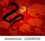 Happy Chinese New Year Greetin...