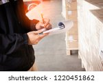 warehouse worker are holding a...   Shutterstock . vector #1220451862