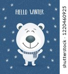 vector cute polar teddy bear.... | Shutterstock .eps vector #1220460925