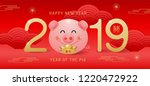 happy new year  2019  chinese... | Shutterstock .eps vector #1220472922