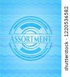 assortment water wave style... | Shutterstock .eps vector #1220536582