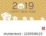japanese boar traditional...   Shutterstock .eps vector #1220538115