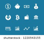 money and finance icon set... | Shutterstock .eps vector #1220543155