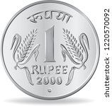 one rupee coin silver in vector ... | Shutterstock .eps vector #1220570092