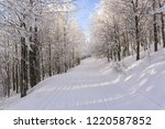 road in the winter mountains.... | Shutterstock . vector #1220587852