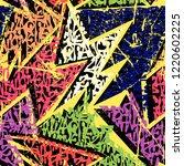 abstract seamless sport pattern ... | Shutterstock .eps vector #1220602225