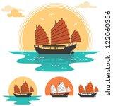 junk boat  illustration of junk ... | Shutterstock .eps vector #122060356
