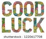 word good luck. vector...   Shutterstock .eps vector #1220617708