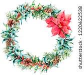 watercolor christmas wreath... | Shutterstock . vector #1220622538