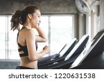 fitness asian woman with... | Shutterstock . vector #1220631538
