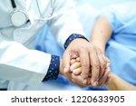 holding touching hands asian... | Shutterstock . vector #1220633905