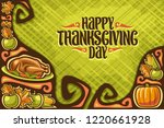 greeting card for thanksgiving... | Shutterstock . vector #1220661928