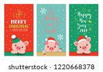 merry christmas and happy new... | Shutterstock .eps vector #1220668378