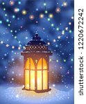 vintage lantern and magical... | Shutterstock .eps vector #1220672242