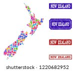 mosaic brick style map of new... | Shutterstock .eps vector #1220682952