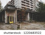 abandoned building house in... | Shutterstock . vector #1220683522