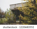 abandoned building house in... | Shutterstock . vector #1220683552