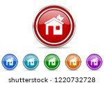 silver metallic chrome border...   Shutterstock .eps vector #1220732728