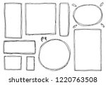 hand drawn set of simple frame... | Shutterstock .eps vector #1220763508
