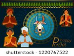 happy pongal greeting... | Shutterstock .eps vector #1220767522