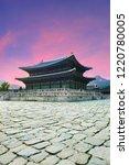 gyeongbokgung palace against...   Shutterstock . vector #1220780005