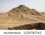 the site of towers of silence ...   Shutterstock . vector #1220782762
