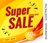 super sale banner yellow | Shutterstock .eps vector #1220796742