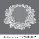 lace flowers decoration element | Shutterstock .eps vector #1220800852