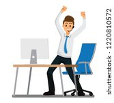 young businessmen are standing... | Shutterstock .eps vector #1220810572