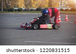 carting competition  the... | Shutterstock . vector #1220831515