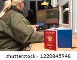 krakovets  ukraine   october ...   Shutterstock . vector #1220845948