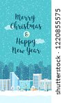 christmas winter city vertical... | Shutterstock .eps vector #1220855575