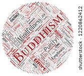 vector conceptual buddhism ... | Shutterstock .eps vector #1220862412