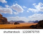 red mountains of the canyon of... | Shutterstock . vector #1220870755