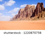 red mountains of the canyon of... | Shutterstock . vector #1220870758