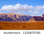 red mountains of the canyon of... | Shutterstock . vector #1220870785