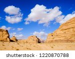 red mountains of the canyon of... | Shutterstock . vector #1220870788
