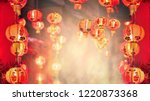 chinese new year lanterns in... | Shutterstock . vector #1220873368
