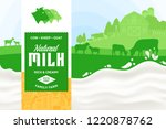 vector milk illustration with... | Shutterstock .eps vector #1220878762