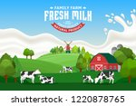 vector milk illustration with... | Shutterstock .eps vector #1220878765