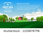vector milk illustration with... | Shutterstock .eps vector #1220878798