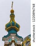 baroque saint andrew's church ... | Shutterstock . vector #1220896768