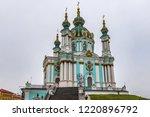 baroque saint andrew's church ... | Shutterstock . vector #1220896792