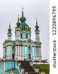 baroque saint andrew's church ... | Shutterstock . vector #1220896795
