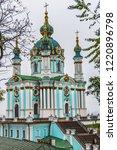 baroque saint andrew's church ... | Shutterstock . vector #1220896798