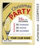 christmas party invitation... | Shutterstock .eps vector #1220899315