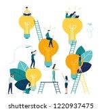 vector flat illustration ... | Shutterstock .eps vector #1220937475