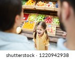 upset hysterical girl with... | Shutterstock . vector #1220942938